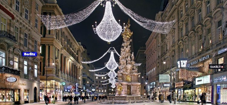 Погода в Вене в январе
